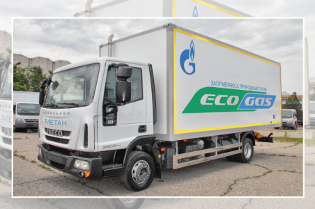 IVECO EUROCARGO ML120 CNG